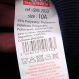SWEAT CAPUCHE GNS11435 DU 4 ANS AU 14 ANS