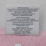 Serviette invité 33x33 VIVOVE marque pas cher prix dégriffés destockage