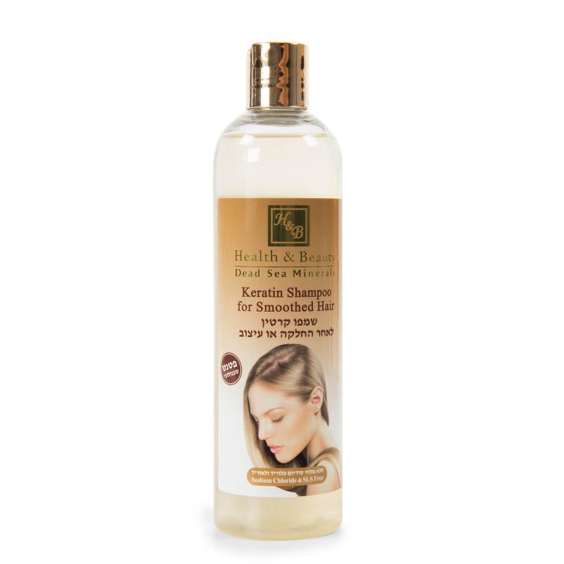 Shampoing Keratine 400ml Health and Beauty marque pas cher prix dégriffés destockage