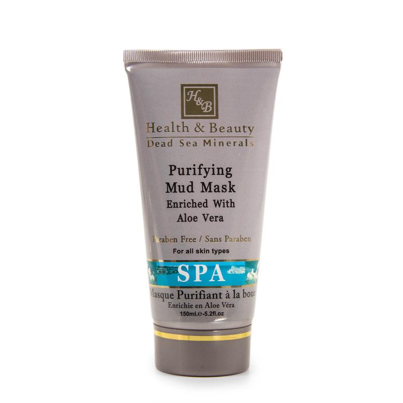 Masque à la boue 150ml Health and Beauty marque pas cher prix dégriffés destockage