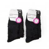 Lot de 2 paires de chaussettes cocooning fille AZERTEX marque pas cher prix dégriffés destockage