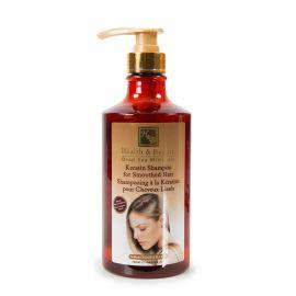 Shampoing 780ml kératine Health and Beauty marque pas cher prix dégriffés destockage