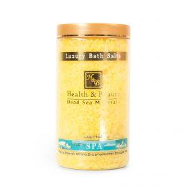 Sel de bain 1.2kg vanille Health and Beauty marque pas cher prix dégriffés destockage